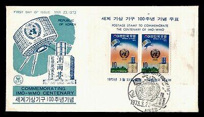 DR WHO 1973 KOREA FDC WHO IMO-WMO CENTENARY KPC CACHET SPACE UN S/S  g16600