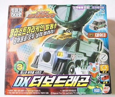 TAKARA TOMY TOMICA HERO RESCUE FIRE : DX Rescue Fire Turbo Dragon #03