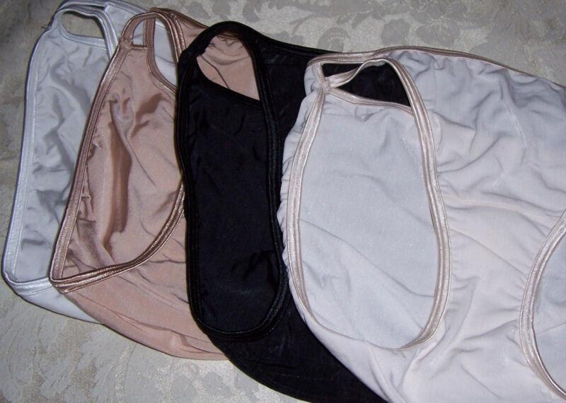 Vanity Fair Bikini Illumination 18108 Four Panties 8 XL  Ivory Nude White Black