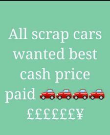 07710787477 WANTED CARS JEEPS VANS SCRAP CARS NON RUNNERS SELL YOUR CAR SPARES OR REPAIR CASH 1 HOUR