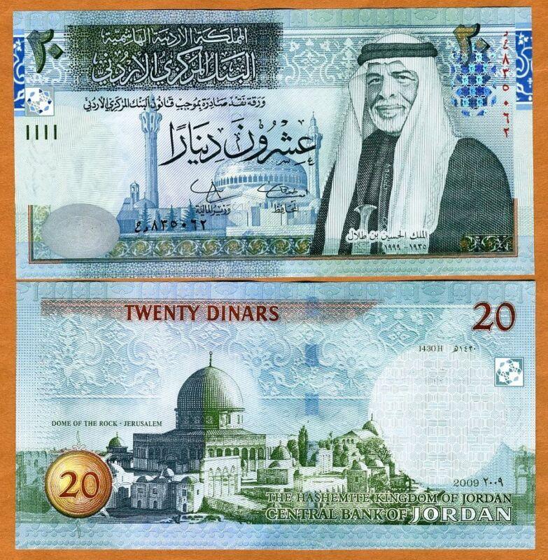 Jordan, Kingdom, 20 Dinars, 2009, P-37 (37c), UNC