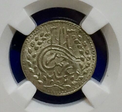 Afghanistan Silver Abassi AH1313 - 1895 - Date above mosque NGC Certified MS-66