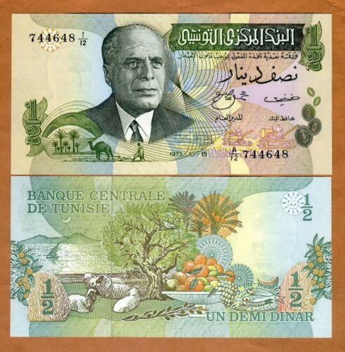 Tunisia, 1/2 Dinar, 1973, P-69, UNC > Colorful