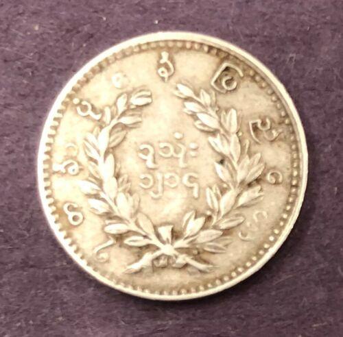 Burma (Myanmar) – Silver Peacock 2 Anna (1 Mu) Y# 7.1 year CS 1214, XF Rare