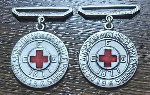 .2 x Hellenic Red Cross Panhellenic Fundraiser 1965