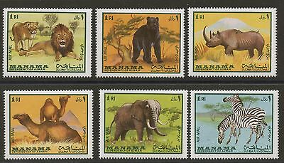 AFRICAN ANIMALS SET OF 6 MNH STAMPS 1969 MANAMA MICHEL 177-82 ZEBRA GIRAFFE