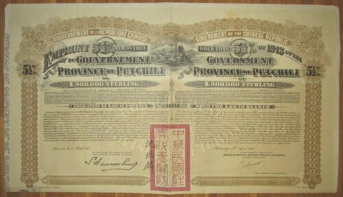 CHINA Government of the Province of Petchili 5.5% Bond £20 1913 UNCANCELLED