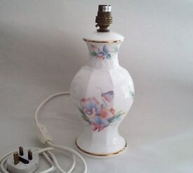Aynsley table lamp