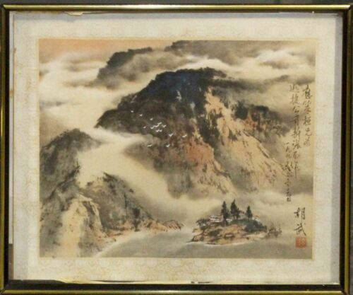 Preowned Chinese Original Watercolor Painting  W/ Wood Framed