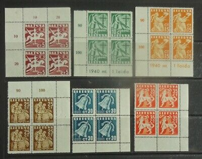 Lithuania. 1940. Full set as corner blocks of 4 stamps, mint never hinged