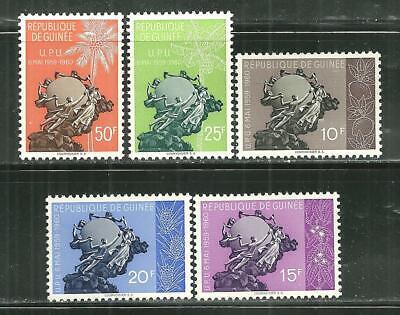 GUINEA 196-200 MNH GUINEA'S ADMISSION TO UPU