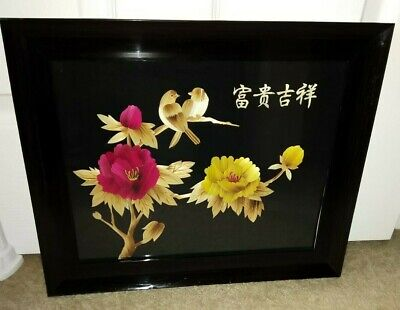 Vintage Framed Chinese Japanese Artwork Wooden (Possibly Bamboo) Flowers & Birds