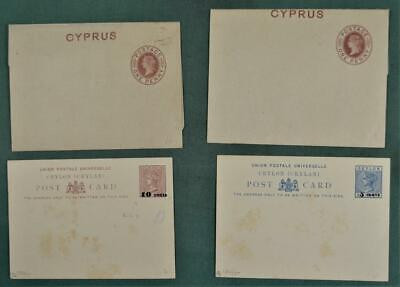 CYPRUS STAMP 4 COVERS CARDS STATIONARY UNUSED  (Z28)