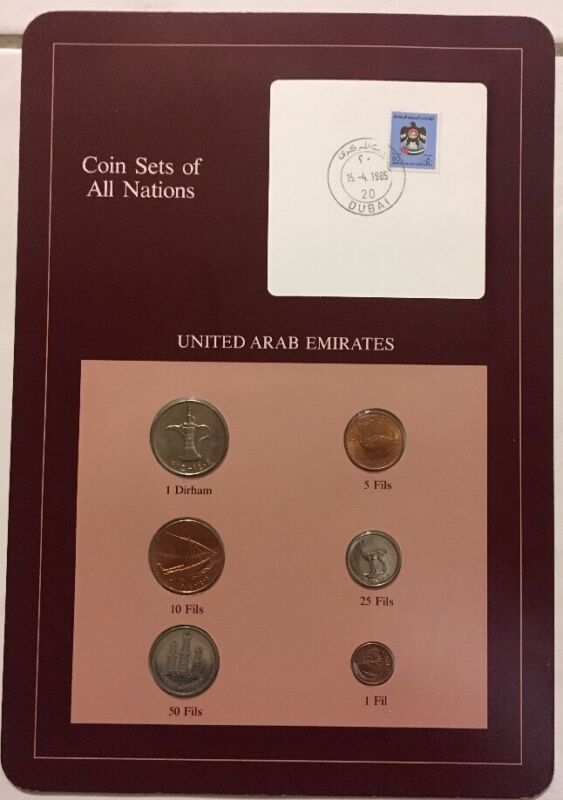 Franklin Mint Coin Sets Of All Nations UAE United Arab Emirates Mixed Dates