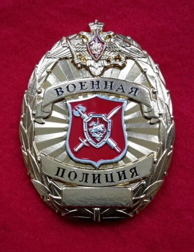 Original! Badge. Rarity. Russia Military police Moscow