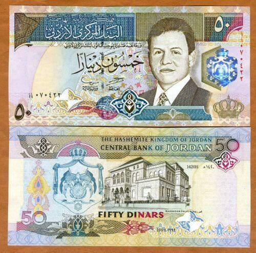 Jordan, Kingdom, 50 Dinars, 1999, P-33, UNC > Highest denomination