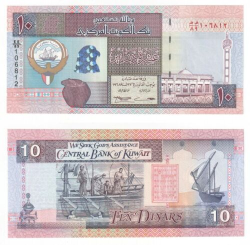 KUWAIT 10 Dinars Banknote (1994) P.27 - UNC