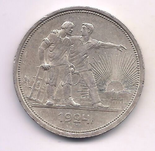 1924 Russia Silver One Rouble--High Catalog Value !!