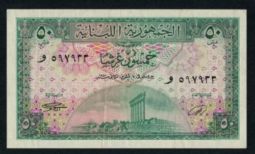 50 Piastres  >>> 1950 <<<   XF+  Liban Lebanon Beirut Libano