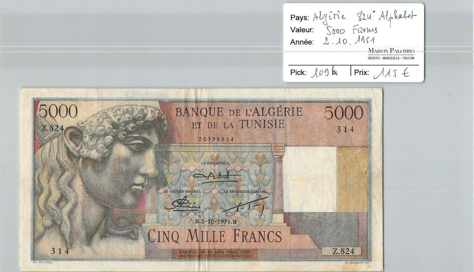 RECTO 5000 francs Apollon Type 1946 modifié - None