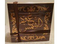 100ml Oud Al Shams Attar/Perfume Spray by Ard Al Zaafaran Arabian Oriental Fragr