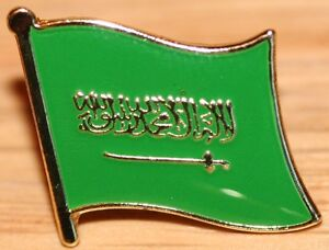 SAUDI ARABIA Country Metal Flag Lapel Pin Badge