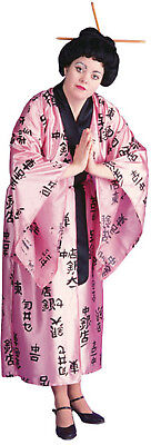 DELUXE MADAME BUTTERFLY GEISHA ADULT HALLOWEEN COSTUME WOMEN'S PLUS SIZE 16-22