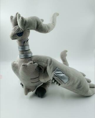 "12"" Cute Elfin Monster Dragon Reshiram Stuffed Plush Toy Kids Gift"