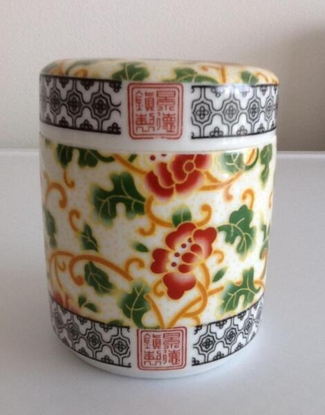 BN Oriental Design Canister (Peony)