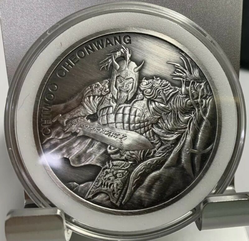 2018 South Korea Silver Chiwoo Cheonwang (Antique)