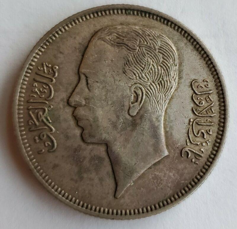 1938 Iraq 50 Fils