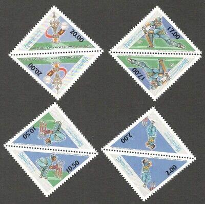 AOP Sri Lanka Cricket Champions 1966 triangles set of 4 pairs MNH