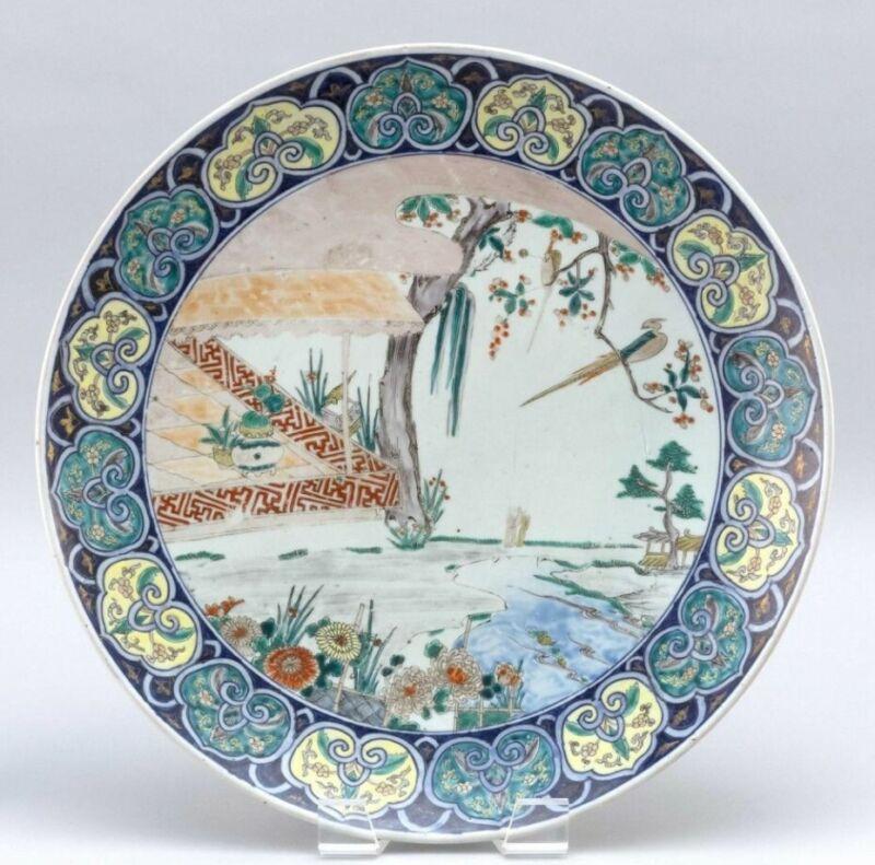 "antique PORCELAIN CHARGER Bird And Flower Garden Design 17.5"""