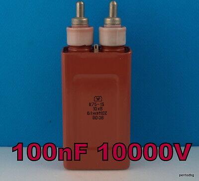 1 Pcs Pio Capacitor K75-15 0.1uf 100 Nf 10 10000v 10kv Tesla Coil  Ussr Rare
