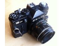 Vintage Zenith 12XP 35mm camera (made in USSR) with Helios lens.