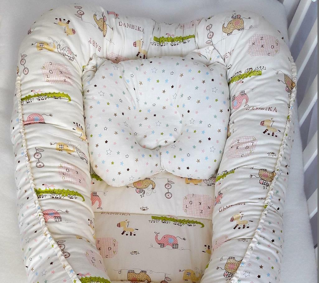 Baby Nest Nursery Bedding Bedside Sleeper Lounger Travel Bed