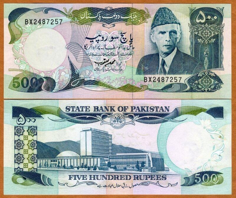Pakistan, 500 Rupees, ND (1986-), P-42, Sign. 13 W/H, UNC