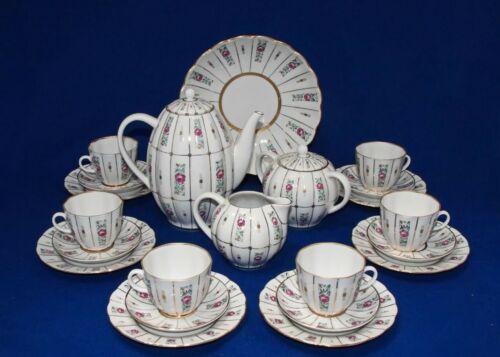 "Coffee set ""Roses in ornament"", LFZ, 1980,  Lomonosov, NEW!!!"