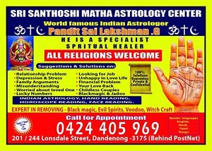 SRI SANTHOSHI MATHA ASTROLOGY CENTRE Dandenong Greater Dandenong Preview