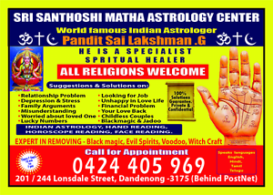SRI SANTHOSHI MATHA ASTROLOGY CENTER Dandenong Greater Dandenong Preview