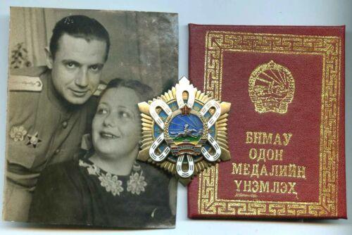Soviet Army Mongolian Order Polar Star for Soviet Military Adviser + Document