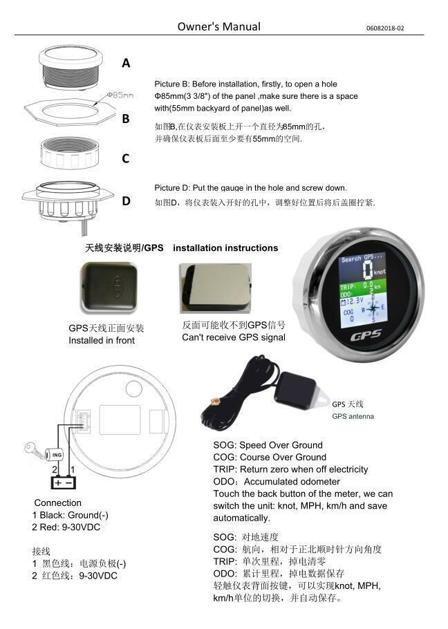 85mm Digital Gps Speedometer Km  H Knots Mph With Tft