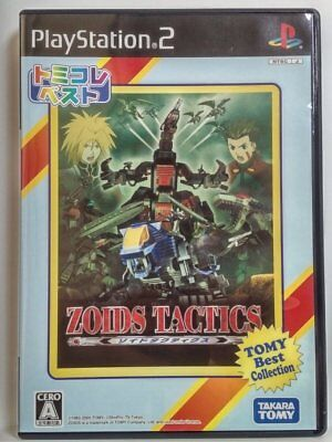 Zoids Tactics (2007, Tomy Best) Pre-Owned Japan Sony Playstation 2 PS2 (Best Sony Ps2 Games)