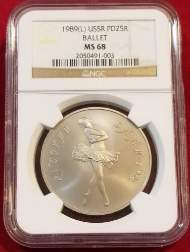 1989 1oz PALLADIUM RUSSIAN BALLERINA 25 RUBLES MS 68~ (RARE)