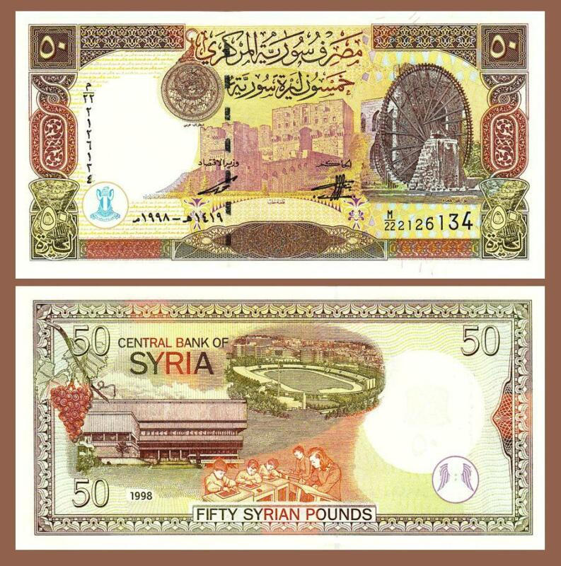 SYRIA 50 POUNDS 1998 , UNC , P-107