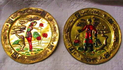2 Vintage Flue Covers With Oriental Design
