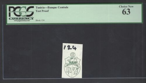 Tunisia- Banque Central Test Proof Uncirculated