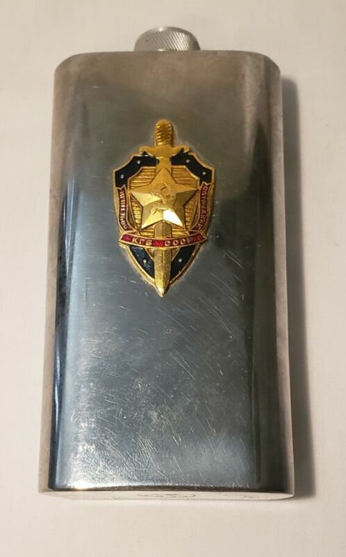 Vintage Russian Military Stainless Steel Flask - CCCP