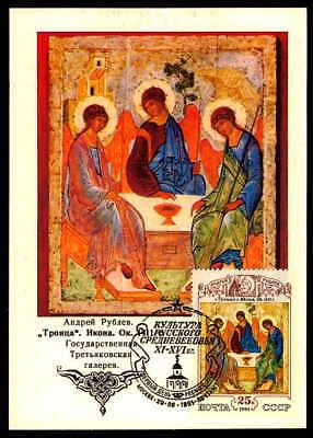 RUSSIA MK 1991 MITTELALTER KUNST ART MAXIMUMKARTE CARTE MAXIMUM CARD MC CM /m974