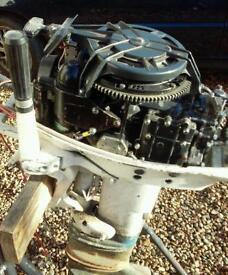 Outboard engine yamaha mariner